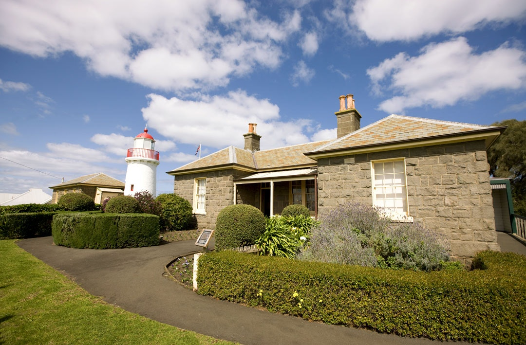 One of the Lady Bay lighthouses situated in Flagstaff Maritime Village in Warrnambool, Victoria.