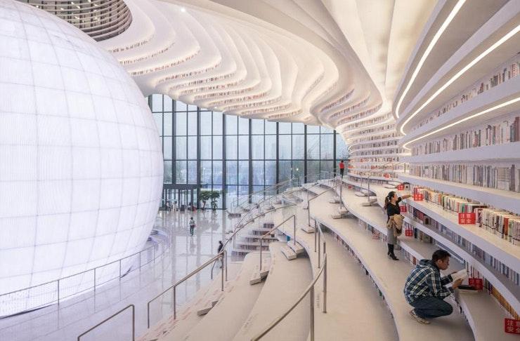 china-library