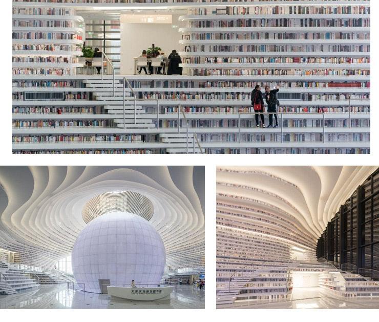 china-library-eye