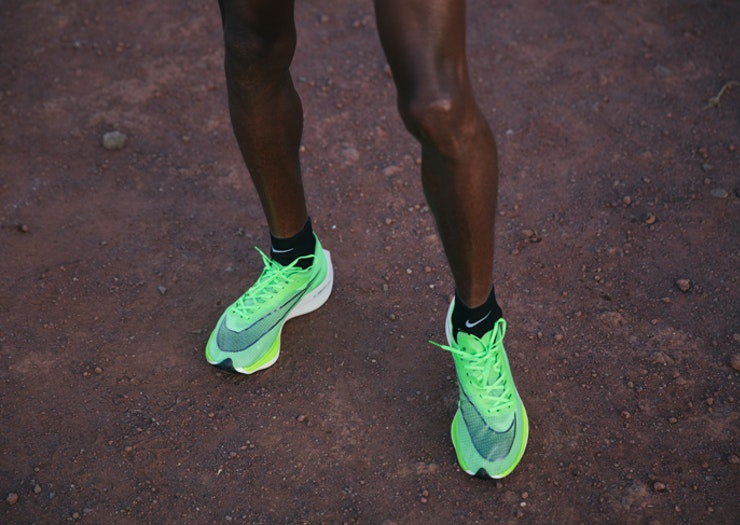 Nike ZoomX Vaporfly Next%   Urban List